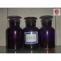 Wholesale 6358-30-1 Pigment Violet 23 Organic Chemical Pigments For Offset Ink from china suppliers