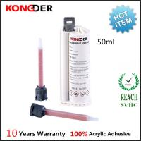 Buy cheap 50ml 75ml 250ml 490ml Kongder Glue Marble To Metal Adhesive For Nature Stone Adhesive from wholesalers