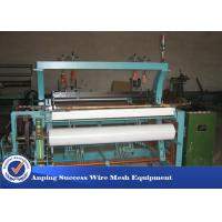 Wholesale JG-1600 Numerical Control Shuttleless Weaving Looms 40 - 400 Square Mesh from china suppliers