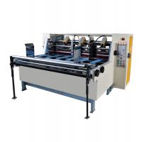 Wholesale Automatic Thin Knife V Groove Cutting Machine High Precision On Paperboard from china suppliers