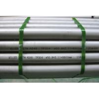 Buy cheap Stainless Steel Welded Pipes used in Mining , Energy , Petrochemical from wholesalers
