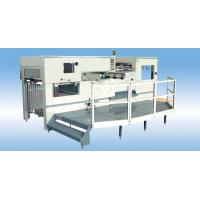 Wholesale Semi Automatic Die Cutting Machine / Paper Creasing Machine from china suppliers
