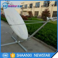 Buy cheap 1.8m offset vsat RxTx small earth station satellite communication dish antenna from wholesalers