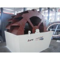 Buy cheap 35-120 TPH Capacity Sand Washing Machine In Sand Making Industry 7.5kW from wholesalers