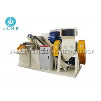 Buy cheap 51.11KW Cable Wire Recycling Machine 300 - 320kg/H Speed Customized from wholesalers
