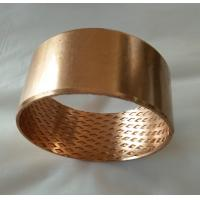 Buy cheap Wrapped bronze sliding bearing with lubrication pockets Low-maintenance DIN 1494 from wholesalers