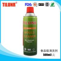 Wholesale TILUNR Food Grade Mould & Machine Cleaner Oil Remover from china suppliers