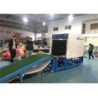Wholesale High Stability Cargo X Ray Scanner With Great Anti - Interference Performance from china suppliers