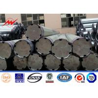 Wholesale 20M Q345 Material Electric Power Pole with Bitumen for 69KV Transmission from china suppliers