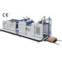 Wholesale B1 Paper Lamination Machine BOPP Film 20 Feet Container SWAFM - 1050 from china suppliers