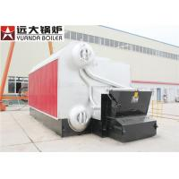 China Biomass Wood Pellet Steam Boiler Water Tube Automatic Running SGS Certification on sale