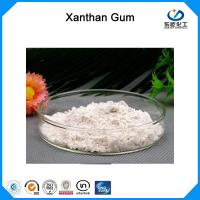China 25kg Bag 99% Xanthan Gum Polymer Food Additives for Jam Prodcution for sale