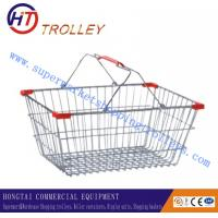 Wholesale Metal Shopping Basket With Handles from china suppliers