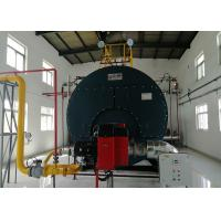 China Full Automatic Control Natural Gas Steam Boiler In Cement Industry ISO9001 on sale