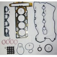 Wholesale LE5 metal full set for GM-BUICK engine gasket 12597769 12595560 from china suppliers