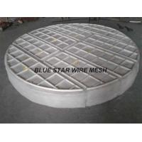 Wholesale Polypropylene Mist Eliminator Filter Round / Square For Filtering And Separating from china suppliers