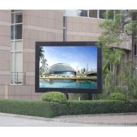 Wholesale P8 Outdoor Full Color LED Display IP65 160mm × 160mm 7000cd / sqm from china suppliers