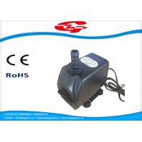 Wholesale 60W Elctrical AC submersible water pump from china suppliers