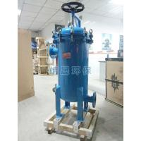 Wholesale Multi Bag Housings - Carbon Steel Multi Bag Filtration System from china suppliers