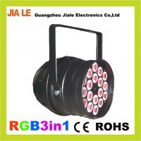 Wholesale Voice Controlled Full Color Portable 120W 50 / 60HZ DMX Stage Lights from china suppliers