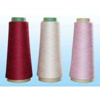 China Cashmere Silk Yarn, 45%Cashmere, 55% Silk 2/26nm / cashmere and silk yarn blended/silk yarn/cashmere yarn on sale