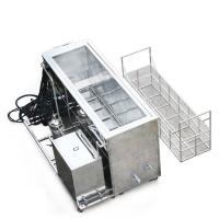 Wholesale Large Capacity Ultrasonic Engine Cleaner from china suppliers
