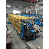 Wholesale High Performance Downspout Roll Forming Machine Aluminum Color Steel Rain Gutter from china suppliers
