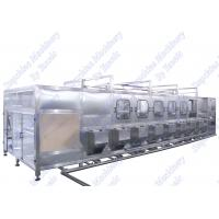 Wholesale Auto 5 Gallon Water Bottle Filling Machine Hot Alkaline Washing With Rotary Filling from china suppliers