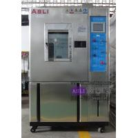 Wholesale Cycle Temperature Test Equipment from china suppliers
