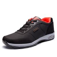 Wholesale Men's Elevator Shoes Height Increasing Sneakers Breathable Tennis Shoes from china suppliers