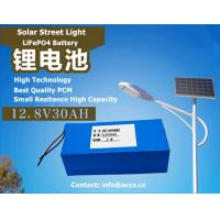 Buy cheap 12.8V 30Ah LiFePO4 battery for solar street light 26650 battery pack with best from wholesalers