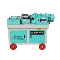 rebar thread rolling machine for sale