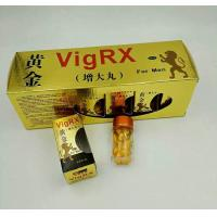 Buy cheap Men Gold perf Pills / Penis Enlargement Pill Good Erection Fast Acting from wholesalers