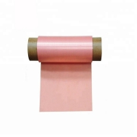 China 12um Lithium Ion Battery Copper Foil on sale