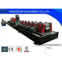 Wholesale Gearbox Driven Guardrail Roll Forming Machine 3 MM Thickness 17 Stations And Two Waves Roll Station from china suppliers