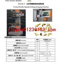 Wholesale Drilling and Tapping Machine Hardware Process Machine (JD-280L) from china suppliers