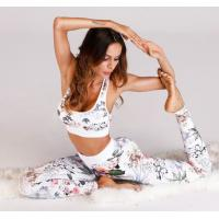 China 2019 Women's New Latest Design Flower Printed High Quality Elastic GYM Yoga Sets for sale