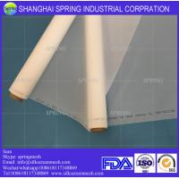 Maximum Width 365CM 90T Silk Screen Mesh for PCB Printing or Ceramic Printing or Glass Printing, Tshirt Printing for sale