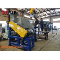 Plastic PP PE HDPE Milk Bottle Drum Crushing Washing recycling Line with Satisfied Price for sale