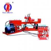 Wholesale Underground explosion-proof drilling rig with full hydraulic pressure with double pump for coal mine a low price is good from china suppliers