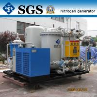 Wholesale Marine nitrogne generator/Marine nitrogen plant/Marine nitrogen generator for Oil&Gas/LNG from china suppliers