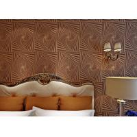 China Non - Woven Brown Moistureproof Modern Removable Wallpaper With Dropping Beads on sale