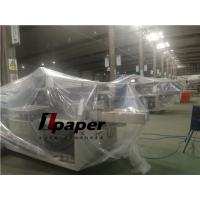 Wholesale Automatic Facial Tissue Paper Packing Machine / Tissue  Packing Machine Line OPH-100A from china suppliers