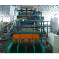 Wholesale Small Semi-automatic egg tray making machine-Longkou Fuchang from china suppliers