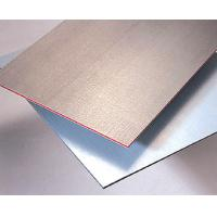 Wholesale Titanium clad copper plate or titanium clad copper rod from china suppliers