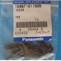 China 104671011505 MSR HOOK for sale