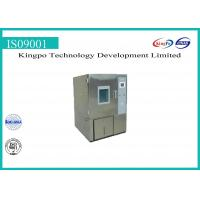 Wholesale Ozone Test Chamber / Ozone Resistance Test For Rubber KP-CY-150 / KP-CY-500 from china suppliers
