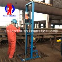 Wholesale SJD-2B collapsible electric water well drilling rig from china suppliers
