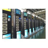 Wholesale Credit Card Operated Bar Phone Charging Station / Multi Port Phone Charging Station from china suppliers