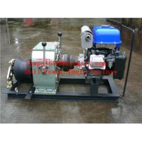 Wholesale Cable Hauling and Lifting Winches,cable feeder ,Capstan Winch from china suppliers